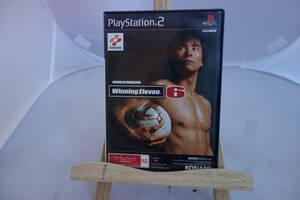 □送料無料(当方負担) ■中古 Play Station 2 ソフト 『Winning Eleven 6』ウイニングイレブン 6