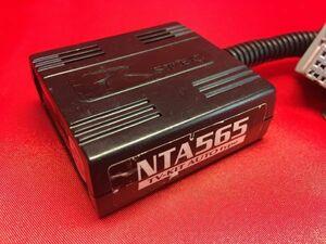 返品可&送料一律 データシステム TVキットオート NTA565 (NTV165と同適合)