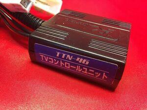 返品可&送料一律 データシステム TVナビキット TTN-46(TTV194と同適合)