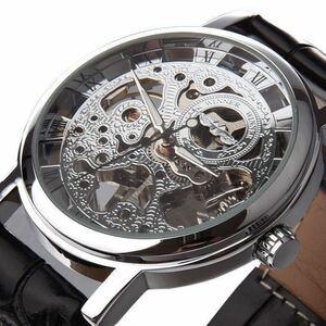 ◆新品・未使用◆高級機械式腕時計シルバー クロノグラフ アンティーク 正規品 クオーツ金属 革ウオッチ フルスケルトン コスモグラフ