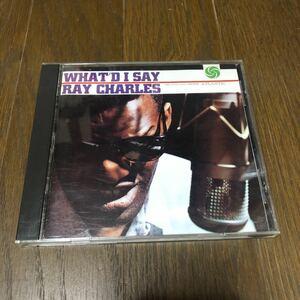 レイ・チャールズ ホワッド・アイ・セイ 国内盤CD