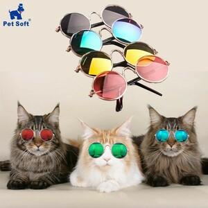 ペット用 サングラス ブラック コスプレ 犬猫兼用