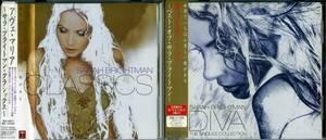 CD 「輝けるディーヴァ ~ベスト・オブ・サラ・ブライトマン」 「アヴェ・マリア ~サラ・ブライトマン・クラシックス」 2枚組セット