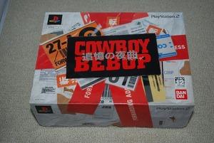 【ソフト未開封】PlayStation2 ソフト「COWBOY BEBOP 追憶のセレナーデ」初回限定版BOX 検索:PS2 プレイステーション2 カウボーイビバップ