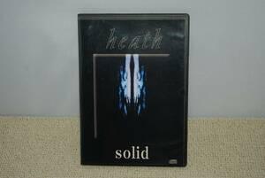 【激レア】heath CD-R 「solid」 検索:ヒース 森江博 X JAPAN エックスジャパン WF0006 WF-0006 通販限定