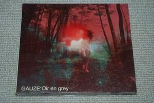 Dir en grey CD「GAUZE」(台湾盤)希少 検索:ディルアングレイ ガーゼ 京 薫 Die Toshiya Shinya