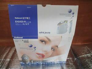Panasonic  エステジェンヌ イオンスチーマー ナノケア EH2424 フェイススチーマー 理美容家電 2004年製