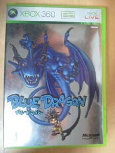 XBOX360 3枚組 ブルードラゴン 非売同封用 ゲームソフト ゲームソフト