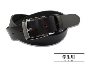 新品 レザー 学生ベルト 紳士 牛革 本革 シンプル ダークブラウン メンズ スクール 制服 通勤 中高生 GTP019 DARK BROWN