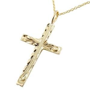 ハワイアンジュエリー ネックレス メンズ クロス 十字架 イエローゴールドk10 ハワイアン ハワジュ チェーン 人気 男性 10金 シンプル
