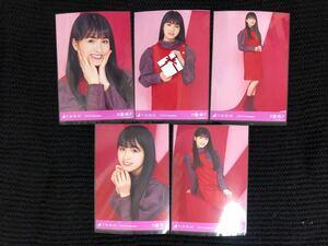 乃木坂46 2019 個別 生写真 バレンタイン 大園桃子