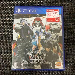 【新品、未開封品】PS4 フルメタル・パニック! 戦うフー・デアーズ・ウィンズ