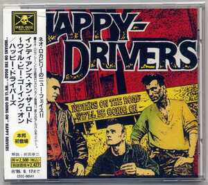 ◆ サイコビリー ◆ HAPPY DRIVERS / 国内盤帯付きCD ◆ ネオロカ Psychobilly ロカビリー Rockabilly ◆ WAMPAS LOS CARAYOS MANO NEGRA