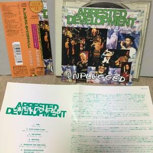 CD「アンプラグド」アレステッド・ディベロップメント  国内盤 帯、解説付き