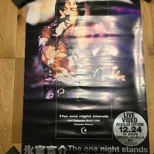 氷室京介 B2 告知 ポスター The one night stands tour Collective Souls 1998