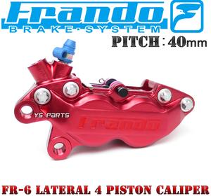 FRANDO 4POD鍛造ブレーキキャリパー赤 左側[ブレンボ40mmピッチ形状]専用ブレーキパッド付 スーパーディオZX[AF28]ライブディオZX[AF35]等