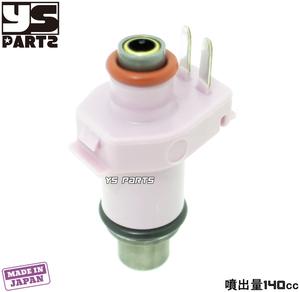 [超高品質]日本製大容量インジェクター薄紫色[噴射量140cc/min]シグナスX 2型[SE44J国内28S/台湾4C6/1CJ]3型[SE44J国内1YP/台湾1MS]