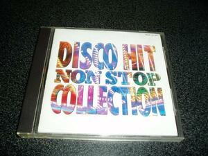 CD「最新ディスコノンストップ決定盤」90年盤 いとしのエリー