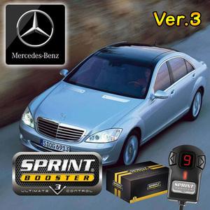 ベンツ Sクラス W221 SPRINT BOOSTER スプリントブースター S350 S500 S500L S550 S550L S600L S63 S400H S400HL RSBD451 Ver.3 新品 即納