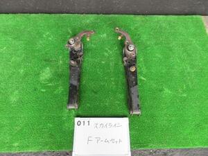 15781161 ニッサン スカイライン DR30 フロントロアアーム 左右セット ジャンク品 後期 FJ20 RS ターボ 鉄仮面 旧車 1904580
