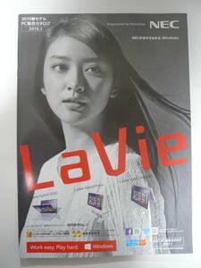 NEC PC 総合カタログ 2015年1月春モデル 「Lavie」