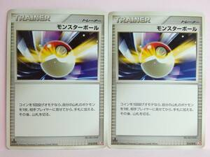 モンスターボール 014/018 ポケットモンスターカードゲーム 2枚セット ポケモンカード
