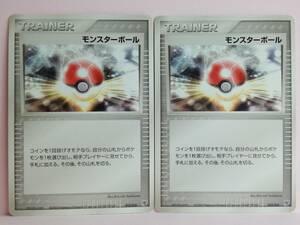 モンスターボール 012/016 ポケットモンスターカードゲーム 2枚セット ポケモンカード