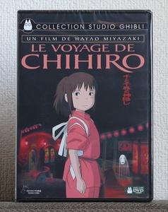 DVD/千と千尋の神隠し/日本語/フランス語/英語/スタジオジブリ/宮崎駿/Hayao Miyazaki/Japanese/French/English