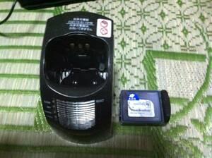 Panasonic パナソニック 電気シェーバー用 洗浄器本体 RC9-06 ジャンク品