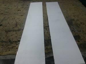 ステンレス切り板ヘアーライン 約1000×160 2枚