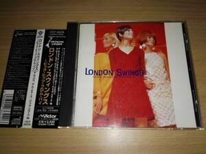 CD「ロンドン・スウィング~ビッグ・ヒッツ・フロム・パイ」ザ・キンクス、ザ・サーチャーズ、ペトゥラ・クラーク 他