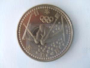 長野オリンピック 500円硬貨 平成10年 1998年 日本国 未使用 スキー