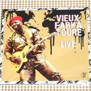 Vieux Farka Toure ヴィユー ファルカ トゥーレ Live / 西アフリカ 砂漠のブルースマン Ali Farka Toure 実子 LIVE盤 良作 Jeff Lang 参加