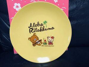 皿  リラックマ皿 非売品 新品