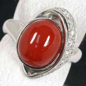 POLA Polar Granule Coral Diamond 0.22ct PT900 Ring
