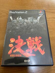 PS2 決戦 コーエー