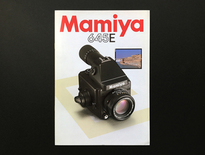 [ catalog only ]Mamiya 645E 2002.10 with price list inspection se call
