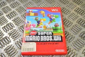 Wiiソフト/ニュー・スーパーマリオブラザーズWii/動作確認済/美品/条件付き送料無料