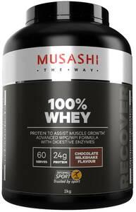 MUSASHI(ムサシ)100% ホエイプロテイン アドバンス WPC/WPI チョコレート ミルクシェイク【大:2kg】天然の消化エンザイム パパイン入