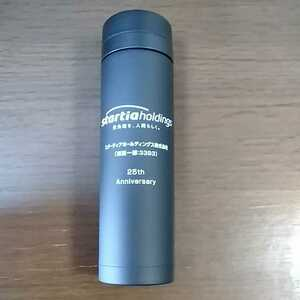 ☆【新品未使用】ステンレス製携帯用魔法瓶 スリムサーモ ステンレスボトル(300ml)黒 TS-0844-009