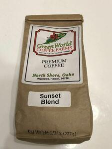 Green World Coffee farms グリーンワールドコーヒーファーム プレミアムコーヒー サンセットブレンド コーヒー豆 227g ハワイ産コーヒー