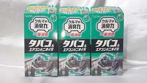 【未使用品】エステー クルマの消臭力 一発消臭タバコ&エアコンのニオイ用 ミントの香り 3箱セット