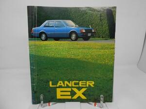 K1■三菱 LANCER EX(ランサー) 旧車カタログ 1979年 ■可/押印無、経年劣化・ヤケあり