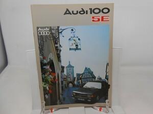 K1■Audi(アウディ)100 5E 旧車カタログ 1978年■可/押印有、経年劣化・ヤケあり