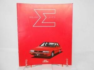 K1■三菱 GALANT Σ(ギャラン シグマ) 旧車カタログ 1983年 ■並/押印有、経年劣化・ヤケあり