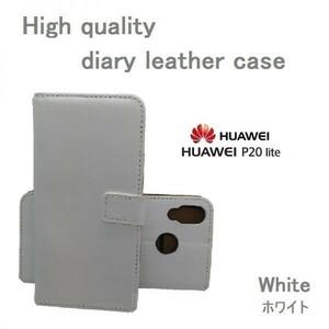 p20 LITE ケース 手帳型 レザー ホワイト Huawei ファーウェイ 新品 SIMフリー 未開封 au uqモバイル ymobile JCOM 19