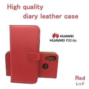p20 LITE ケース 手帳型 レザー レッド Huawei ファーウェイ 新品 SIMフリー 未開封 au uqモバイル ymobile JCOM 19