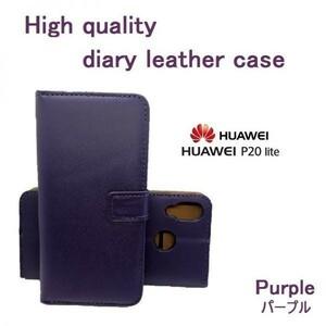p20 LITE ケース 手帳型 レザー パープル Huawei ファーウェイ 新品 SIMフリー 未開封 au uqモバイル ymobile JCOM 19