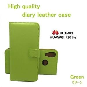 p20 LITE ケース 手帳型 レザー グリーン Huawei ファーウェイ 新品 SIMフリー 未開封 au uqモバイル ymobile JCOM 19