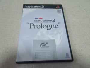 PS2 GRAN TURISMO Prologue グランツーリスモ4 プロローグ 中古品